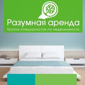 Аренда квартир и офисов Шербакуля