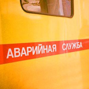 Аварийные службы Шербакуля