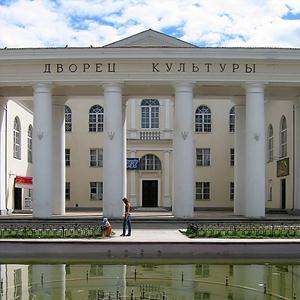 Дворцы и дома культуры Шербакуля