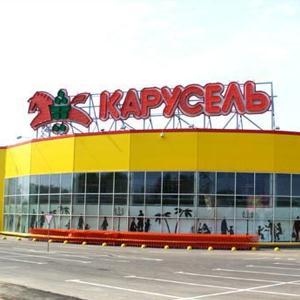 Гипермаркеты Шербакуля