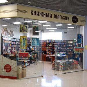 Книжные магазины Шербакуля