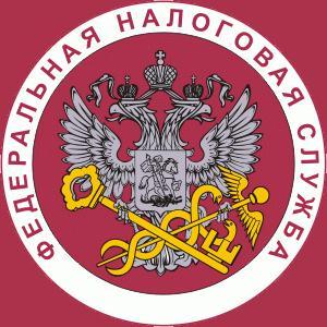 Налоговые инспекции, службы Шербакуля