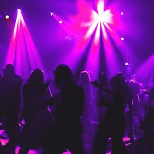 Ночные клубы Шербакуля