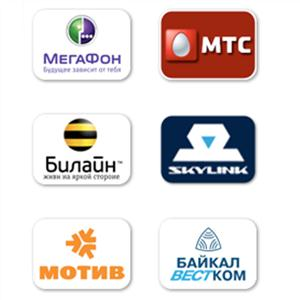 Операторы сотовой связи Шербакуля