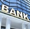 Банки в Шербакуле