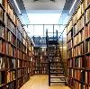 Библиотеки в Шербакуле