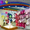 Детские магазины в Шербакуле