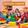 Детские сады в Шербакуле