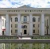 Дворцы и дома культуры в Шербакуле