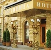 Гостиницы в Шербакуле