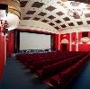 Кинотеатры в Шербакуле