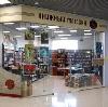 Книжные магазины в Шербакуле