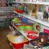 Магазины хозтоваров в Шербакуле