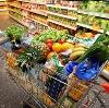Магазины продуктов в Шербакуле