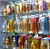 Парфюмерные магазины в Шербакуле