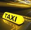 Такси в Шербакуле