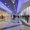 Торговые центры в Шербакуле
