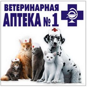 Ветеринарные аптеки Шербакуля